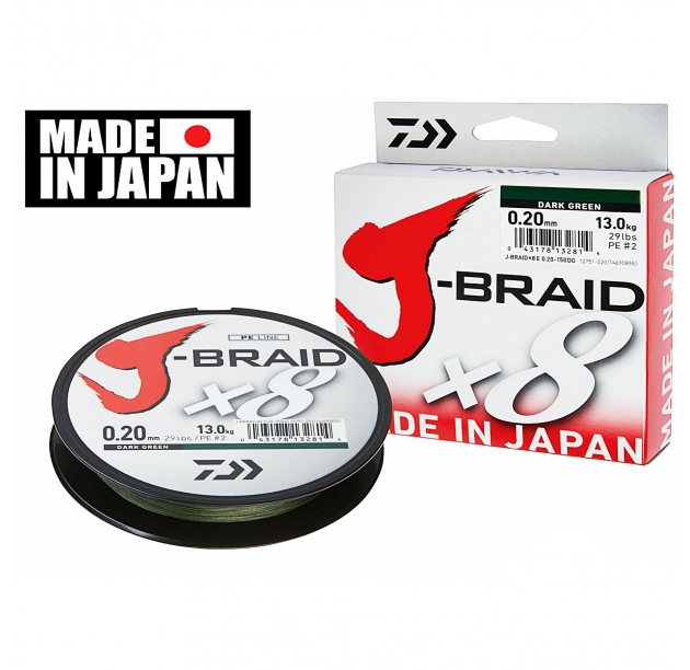 Daiwa J-Braid X8 0.06mm 150m dark green