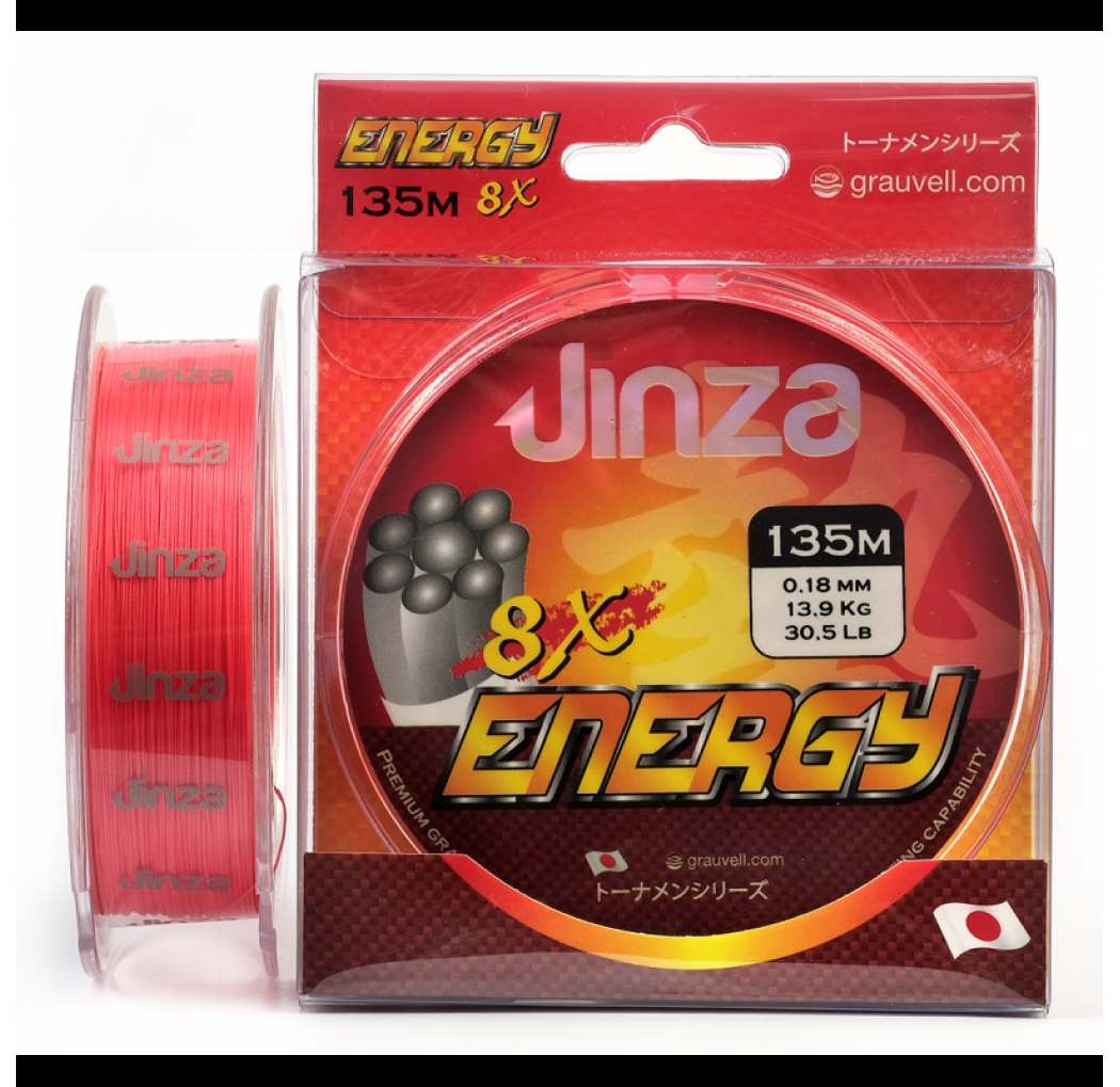 Braid Grauvell Jinza Energy 0.12mm 135m
